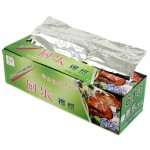 50M Caterers Tin Foil Roll & Dispenser